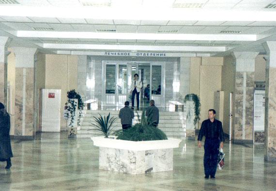 Вестибюль в санатории Белокуриха.